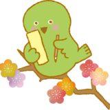 【俳句の宿題】春の季語を小学生向けにまとめました